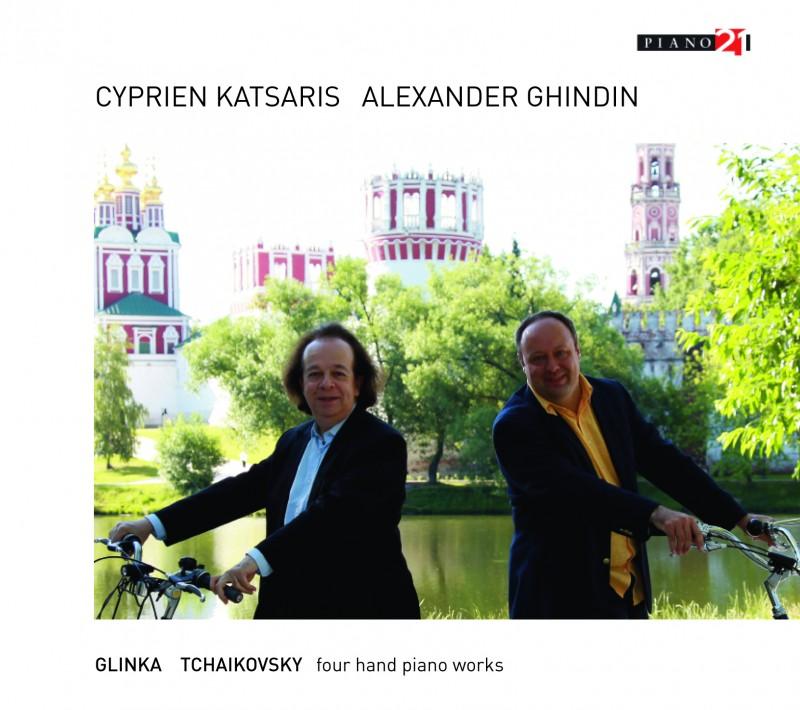 Cyprien Katsaris - News releases